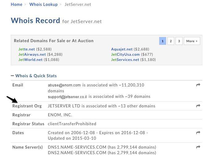 DomainTools - צילום מסך של בדיקת דומיין