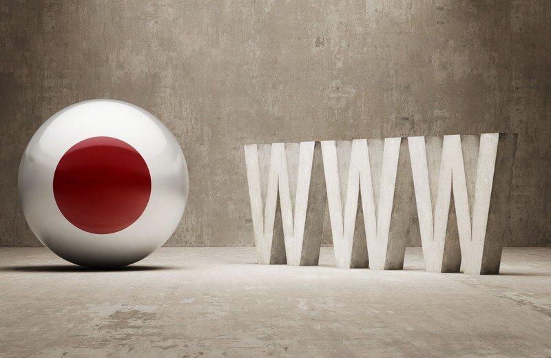 יפן WWW