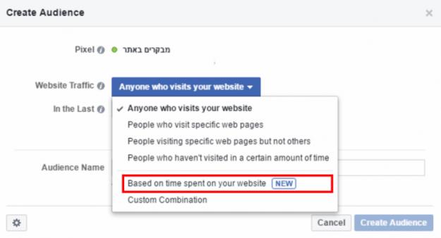טרגוט קהל פייסבוק